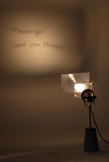 messenger-light