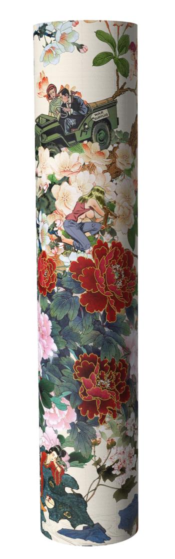 Save Empress Wu Printed Tube Floor Light